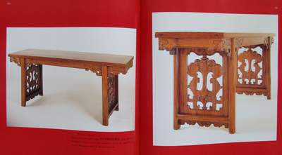 The First Book To Place Ming Furniture Design Within The Context Of Chinese  Architectural Intent.