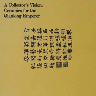 A Collector's Vision - Ceramics for the Qianlong Emperor