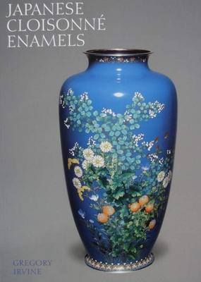 Japanese Cloisonné Enamels