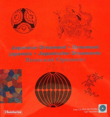 Japanese Ornament  - Library of Ornament