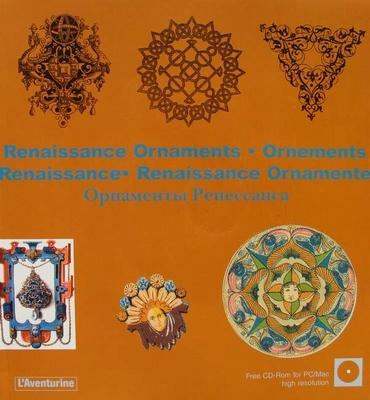 Renaissance Ornament  - Library of Ornament