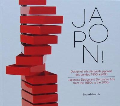 Design et arts décoratifs japonais des années 1950 à 2000