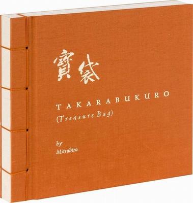 Takarabukuro (Treasure Bag) - A Netsuke Artist's Notebook