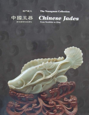 Chinese Jades from Neolithic to Qing