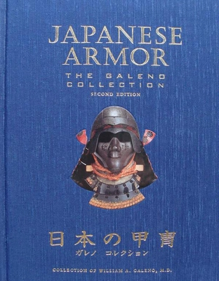Japanese Armor - The Galeno Collection