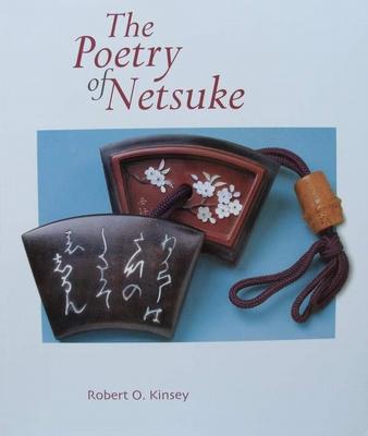 The Poetry of Netsuke