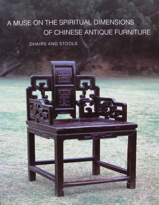 Dimensions Of Chinese Antique Furniture