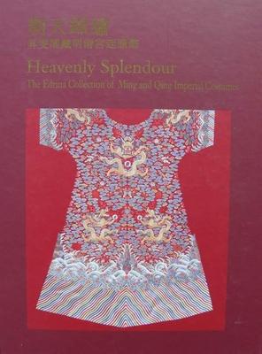 Heavenly Splendour