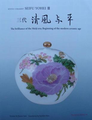 The brilliance of the Meiji era