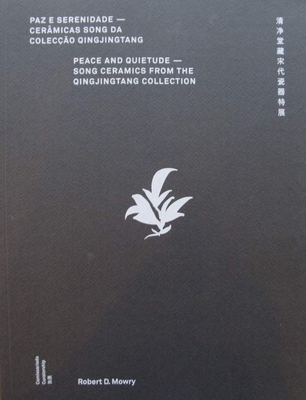Peace and Quietude - Song Ceramics from the Qingjingtang Col