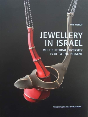 Jewellry in Israel