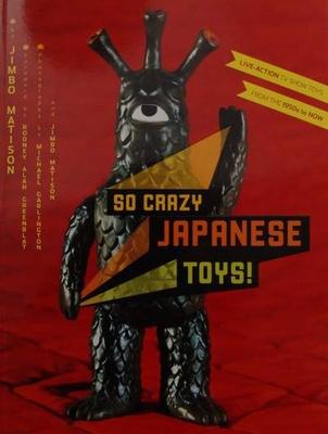 So Crazy Japanese Toys