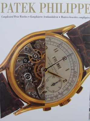 Patek Philippe - Complicated Wrist Watches/Montres -bracelet
