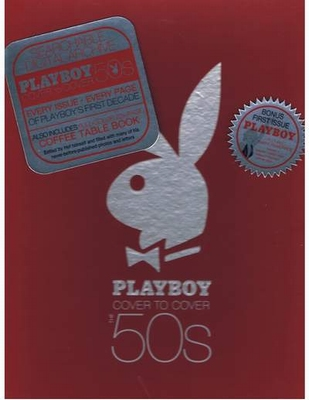 Playboy Cover to Cover the 50s
