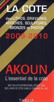 Akoun 2009 - 2010