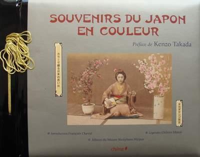 Souvenirs du Japon en couleur