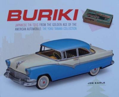 Buriki