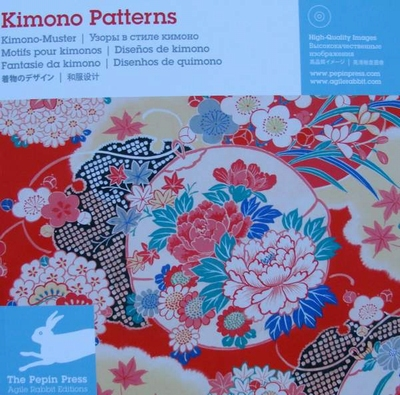 Kimono Patterns - High Quality Images + CD-ROM