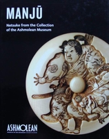 Manju - Netsuke from the Collection of the Ashmolean Museum