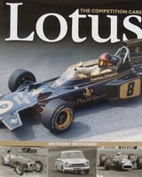 Lotus - The Competition Cars