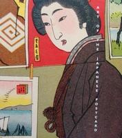 Art of the Japanese Postcard