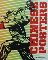 Chinese Posters - The Iish-Landsberger Collection