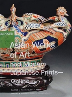 Auction Catalog  Asian Works of Art & Modern Japanese Prints