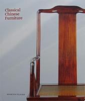 Classical Chinese Furniture