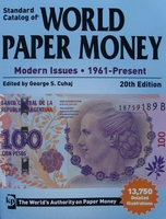 Standard Catalog of World Paper Money, Modern Issues