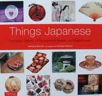 Things Japanese