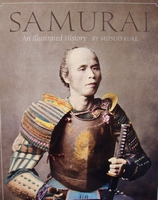 Samurai - An Illustrated History