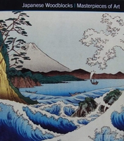 Japanese Woodblocks - Masterpieces of Art