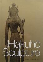 Hakuho Sculpture