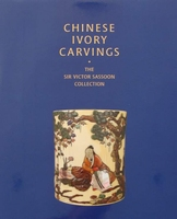 Chinese Ivory Carvings - The Sir Victor Sassoon Collection