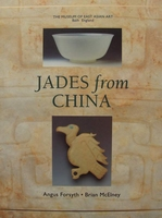 Jades from China