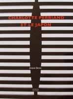 Charlotte Perriand et le Japon