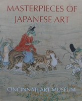Masterpieces of Japanese Art - Cincinnati Art Museum