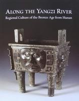 ALONG THE YANGZI RIVER
