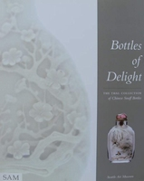 Bottles of Delight