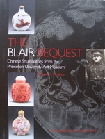 The Blair Bequest - Chinese Snuff Bottles