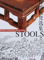 Shanju Shanghai Selections - Stools