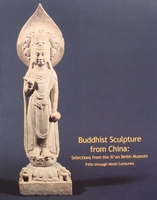 Buddhist Sculpture from China