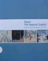 Tokyo - The Imperial Capital