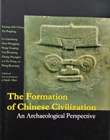 Formation of Chinese Civilization