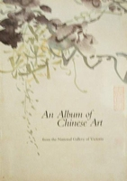 An Album of Chinese Art