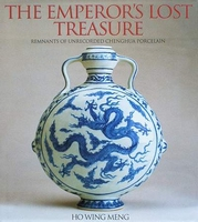 The Emperor's Lost Treasure