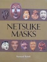 Netsuke Masks