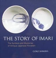 The Story of Imari