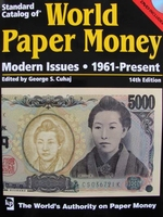 Standard Catalog of World Paper Money 1961 - Present