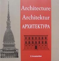 Architecture (Ornamental Design)